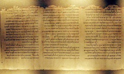 Click image for larger version  Name:TempleScroll.jpg Views:21 Size:53.7 KB ID:41519