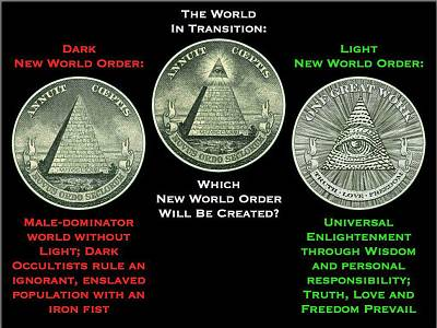 Click image for larger version  Name:pyramid 33.JPG Views:131 Size:172.4 KB ID:22542